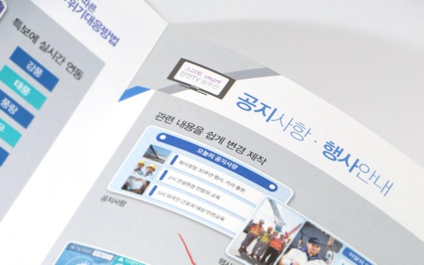 Leaflet16.jpg