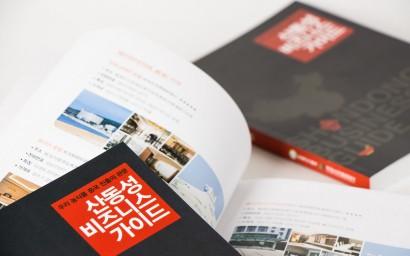 book68.jpg