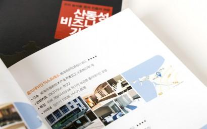 book72.jpg