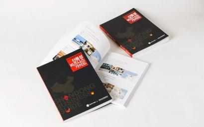 book74.jpg