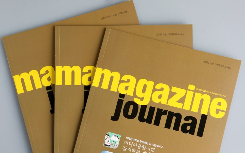 magazine26.jpg