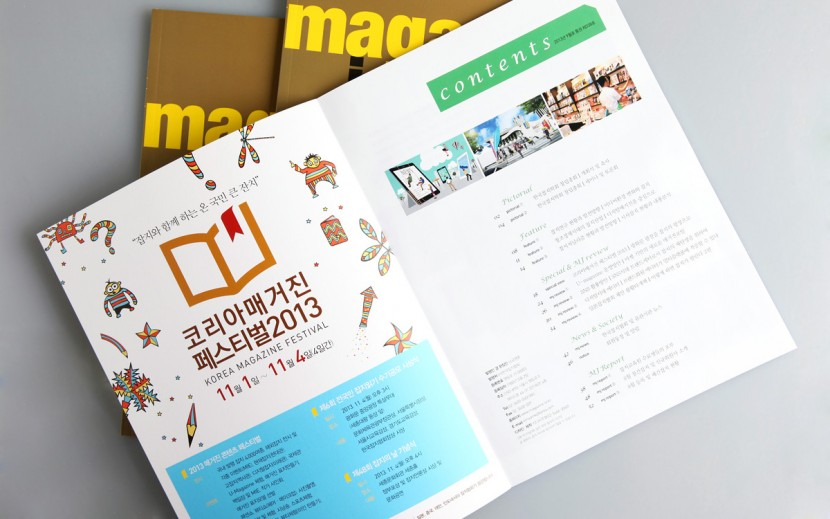 magazine27.jpg