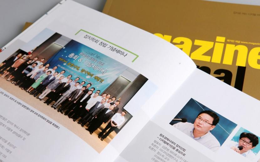 magazine28.jpg