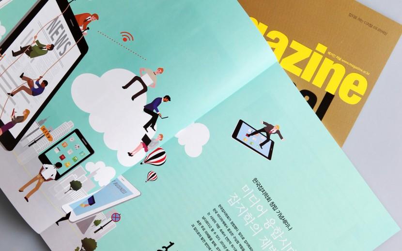 magazine29.jpg