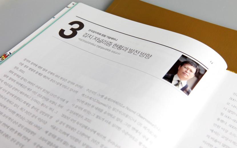magazine30.jpg
