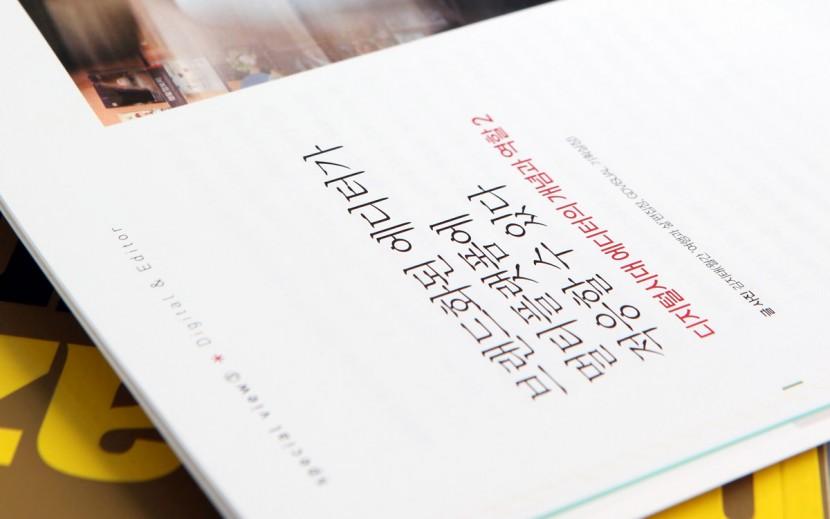 magazine31.jpg