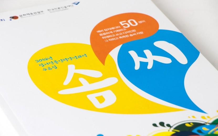 book93.jpg