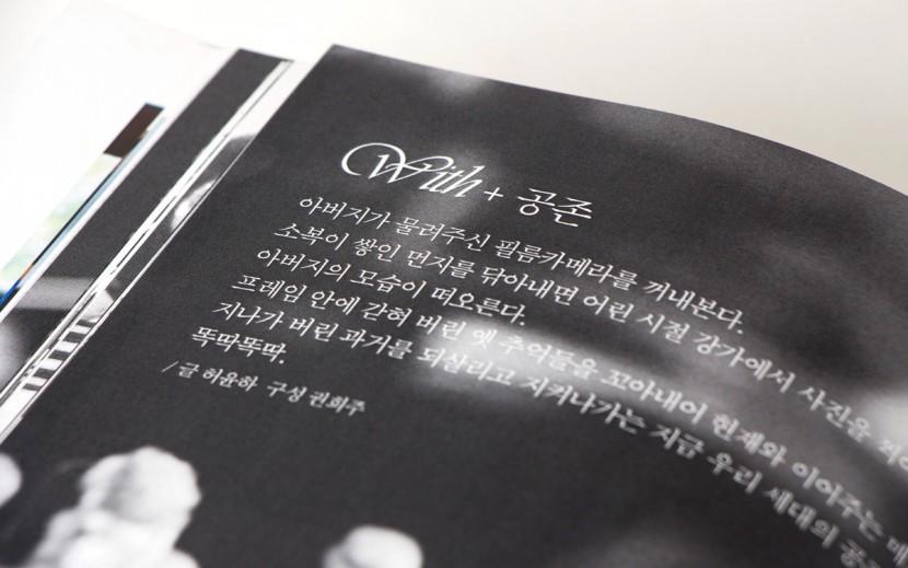 book94.jpg