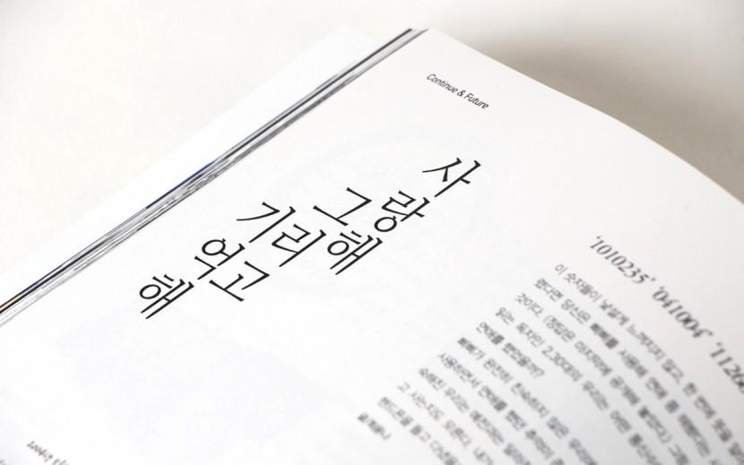 book96.jpg