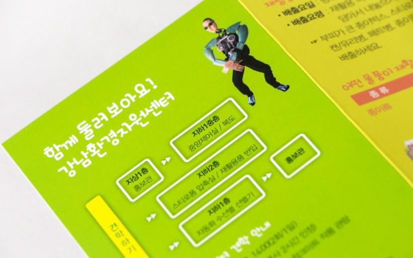 Leaflet64.jpg