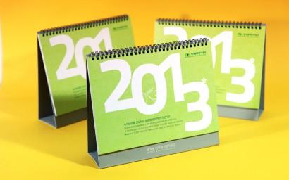 calendar12.jpg