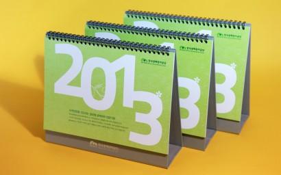 calendar14.jpg