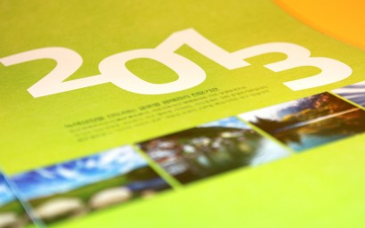 calendar17.jpg