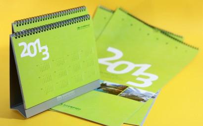 한국광해관리공단 캘린더(calendar)