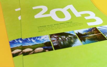 calendar20.jpg