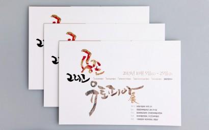card14.jpg