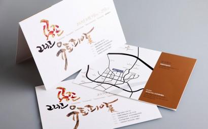 card17.jpg