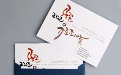 card21.jpg