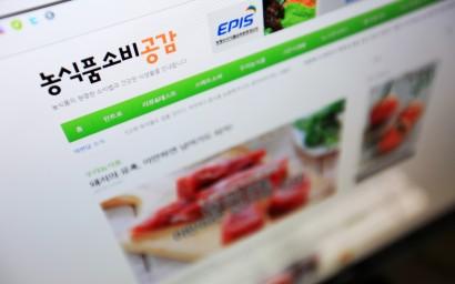 농정원 소비공감 웹진(webzine)