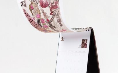 2016년 민화캘린더(calendar) 탁상용