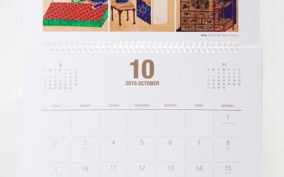 2016년 민화캘린더(calendar) 벽걸이용