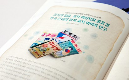 magazine234.jpg