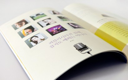 magazine236.jpg