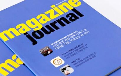 magazine237.jpg