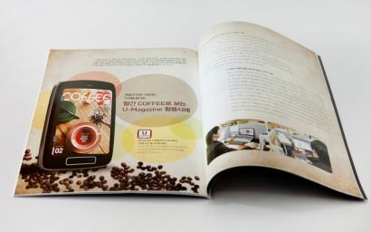 magazine238.jpg