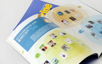 magazine239.jpg