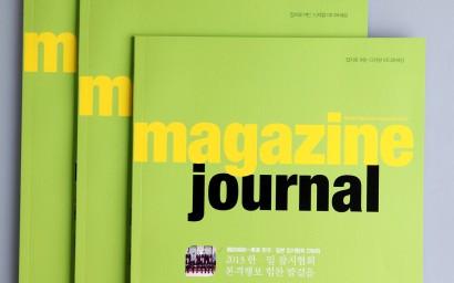 magazine293.jpg