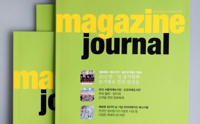 magazine294.jpg