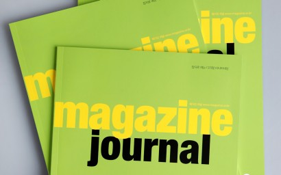 magazine295.jpg
