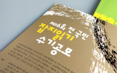 magazine297.jpg