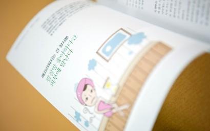magazine387.jpg