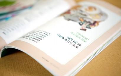 magazine392.jpg
