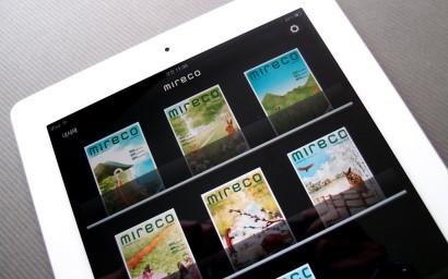한국광해관리공단 월간 사외보 미래코 웹진(webzine)