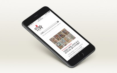 월간 민화 홈페이지