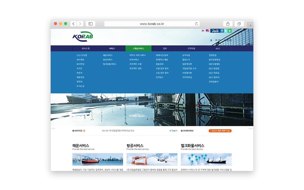 korab_homepage02.jpg