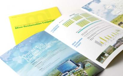 한국광해관리공단 영문 리플렛(Leaflet)