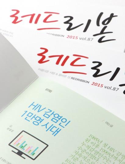 magazine543.jpg