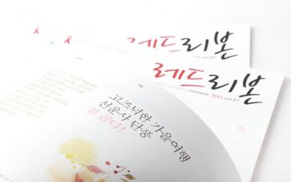 magazine545.jpg