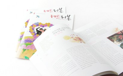 magazine546.jpg