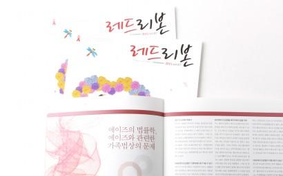 magazine547.jpg