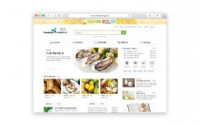 농림수산식품교육문화정보원 농림식품정보누리 홈페이지