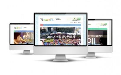 서울식품안전뉴스 웹진(webzine)